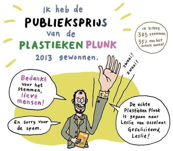 funke_plunk