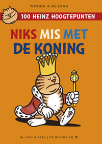 heinz_koning_cover