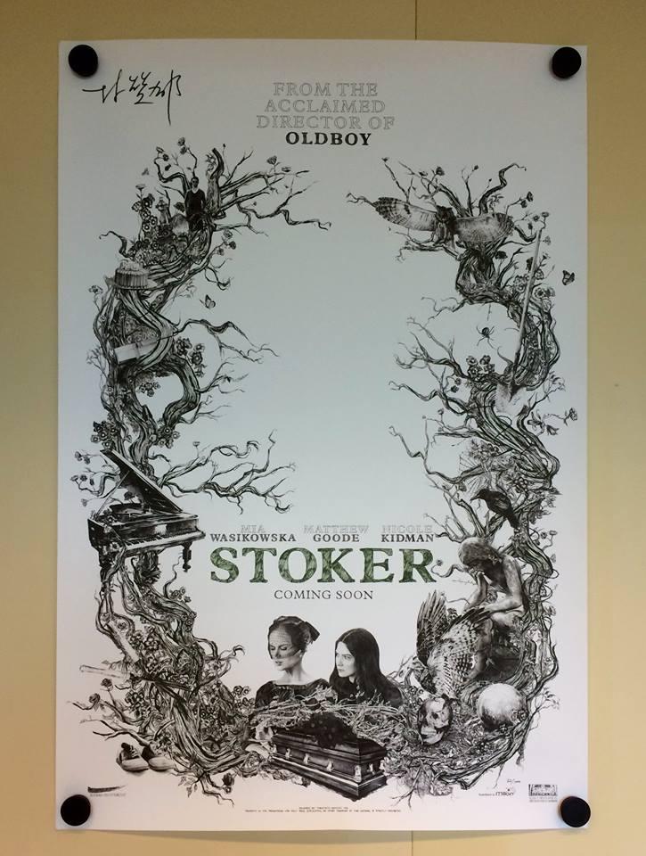 poster_stoker
