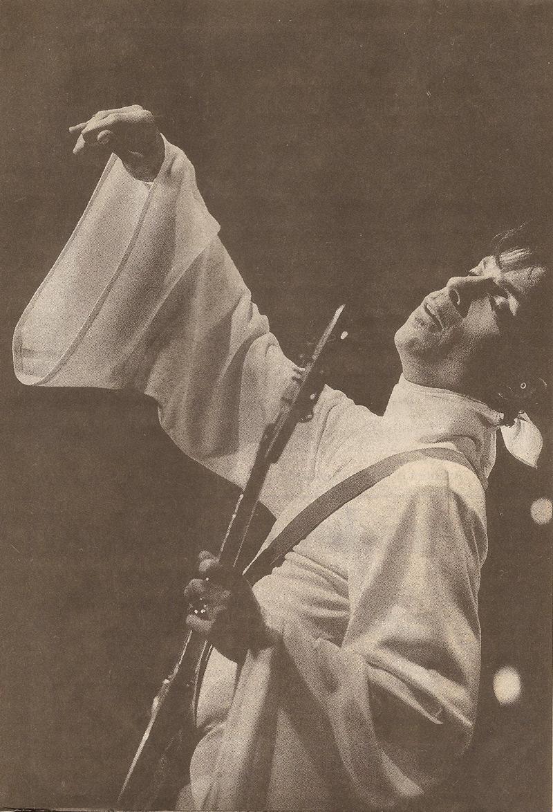 prince-1995-serge-ligtenberg