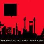 Rotterdam krijgt stripfestival